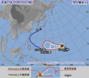 台風6_2015